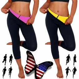 New Shapers Slimming Sports Pants for weight loss Vest Sauna