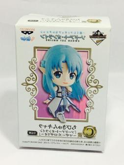 Sword Art Online II Sauna Figure Loot Anime Crate January 20
